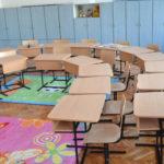 Înscrierea în învăţământul primar – anul şcolar 2018-2019